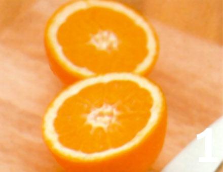 Preparacion de Receta de Cocina: Naranjas Asadas con Canela - Paso 1